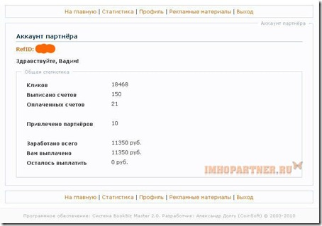 Дмитрий Шеломенцев - Как убрать живот