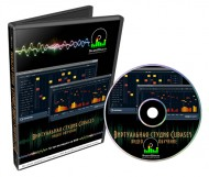 Виртуальная студия Cubase5. Видео обучение