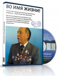 dvd_dusupov