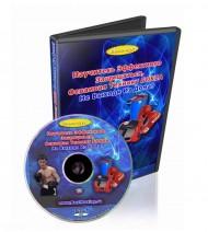 Научитесь эффективно защищаться, осваивая         технику бокса, не выходя из дома