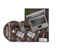 Настройка AutoCAD