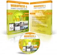 WordPress 4. Пример создания блога