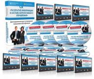 Раскрытие информации в системе корпоративного управления