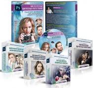 Мастер ретуши портретных фотографий. Пошаговое руководство для начинающих и уверенных фотошоп мастеров