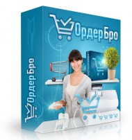 ОрдерБро - скрипт приема оплаты и партнерской программы