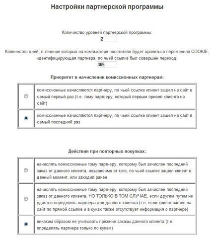 Скрипт Вячеслава Сивака
