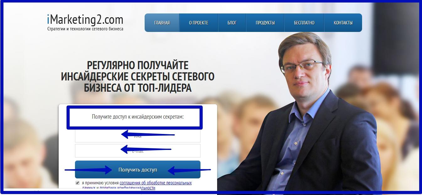 Регистрация к доступу информации