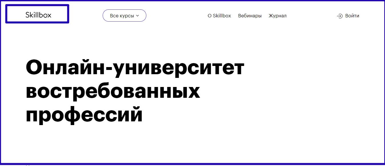 Вход для регистрации пользователей