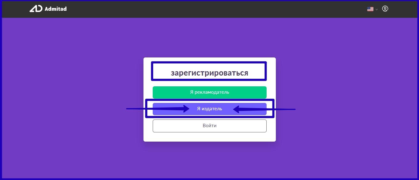 Форма регистрации в партнерке