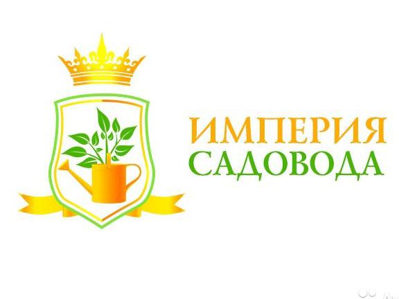 Партнерская программа Империя Садовода