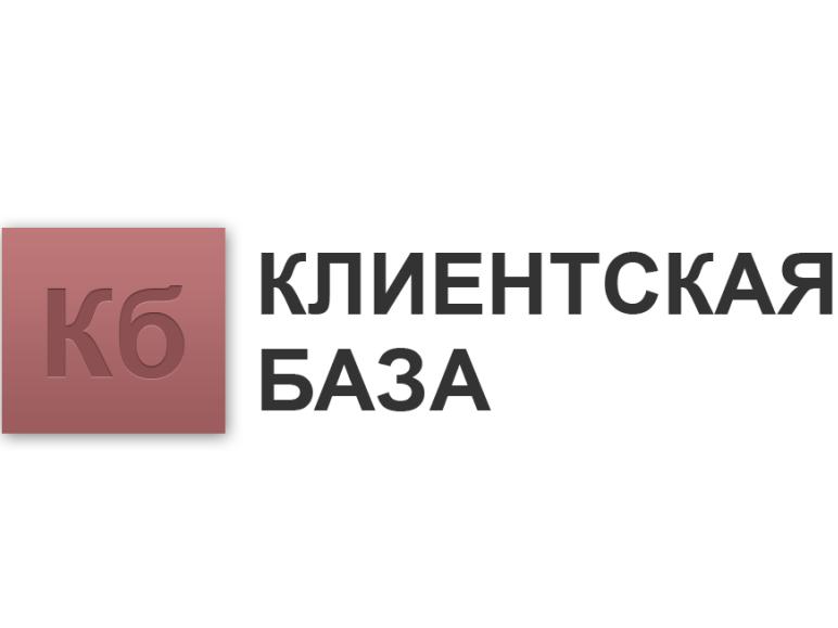 Партнёрская программа Клиентская База