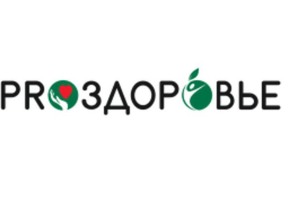 Партнерская программа PRO-ЗДОРОВЬЕ